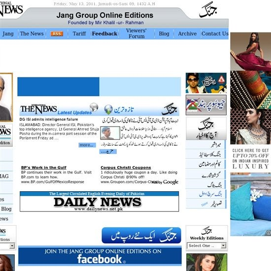 The Daily Jang - The Online Pakistani Newspaper Jang com pk