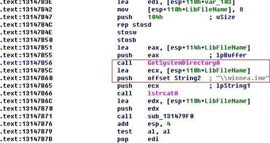 Fake Input Method Editor(IME) Trojan | Forcepoint